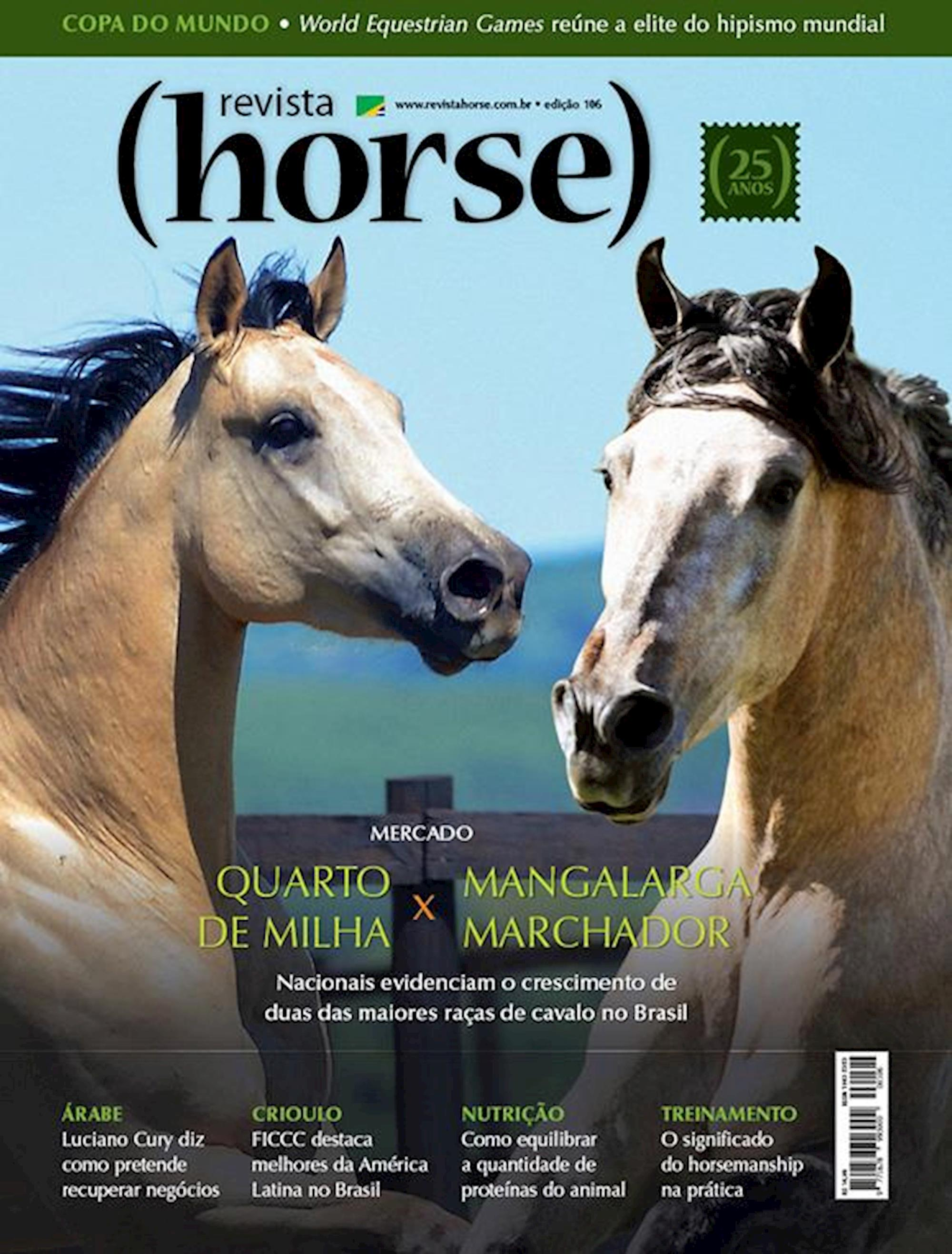 edição 106, Revista Horse, ABQM, Quarto de Milha, Mangalarga, Marchador, capa de revista,